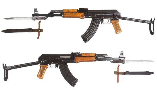 Útočná puška AKS-47