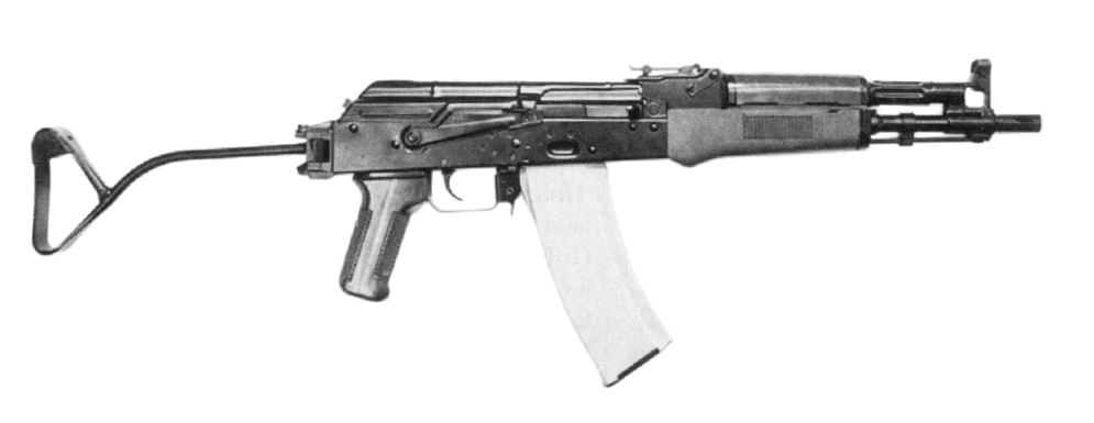 how many different ak 47s are there the national interest