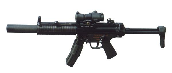 Samopal Heckler & Koch MP5 SD6 - kliknutím zvìtšete